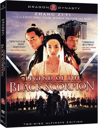 Legend Of The Black Scorpion DVD